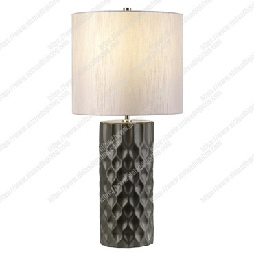 Barbican 1 Light Table Lamp